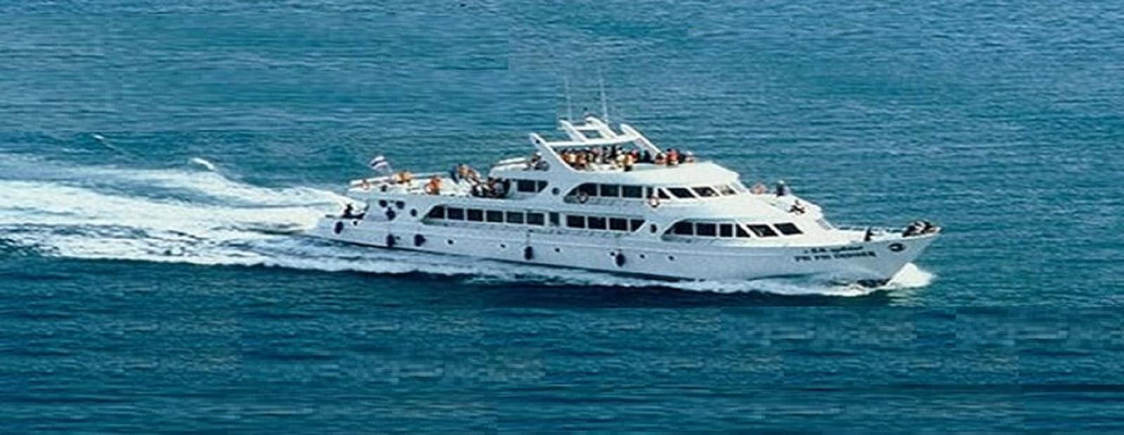 Surat to Andaman by Ship, Train and Air